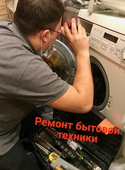 Мастер Игорь, Санкт-Петербург