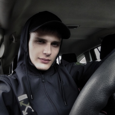 Vladislav Engbrekht