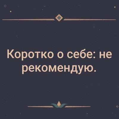 Simple Me, Москва