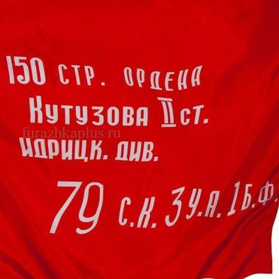 Александр Правдин, Донецк