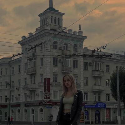 Яна Володина, Краснодон
