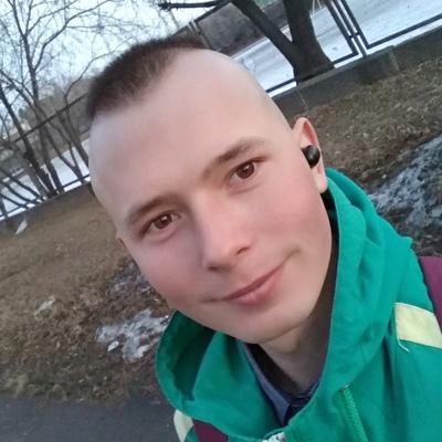 Валерий Яковлев, Ангарск