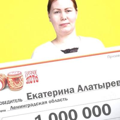 Ксения Булатова