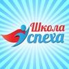 Готовим к ЕГЭ ОГЭ Воскресенск  Рязань  Егорьевск