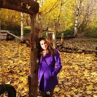 KaterinaKozyreva