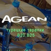 Agean Cymbals Russia