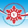 Зимние Полонийные Игры Северо-Запада России