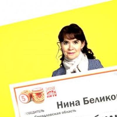 Валентина Полякова, Санкт-Петербург
