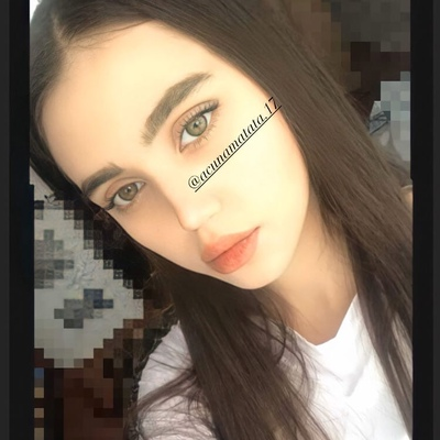 Диана Халимова, Аргун