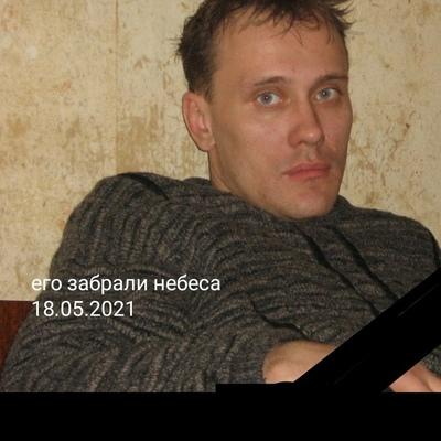 Николай Гончар