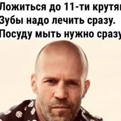Миша Тетерин, Белгород