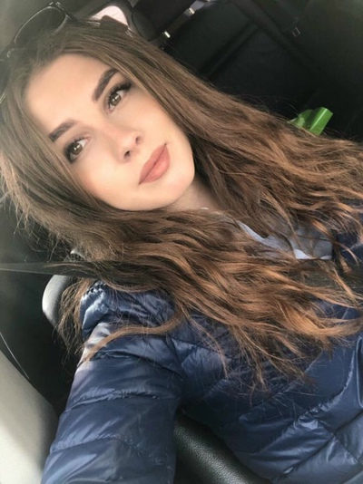 Алия Красавица
