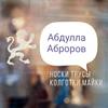 ТЦ Садовод Носочки Трусы Колготки1Б 92/1у 1-Б-92/1У