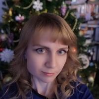 ИринаЛарионова