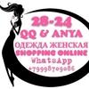 Аня Аня 28-27