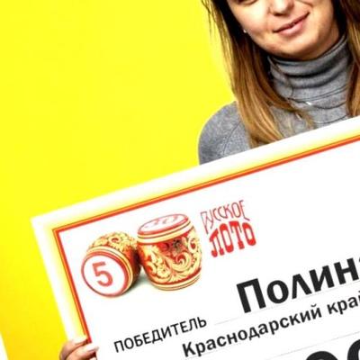 Амина Фирсова