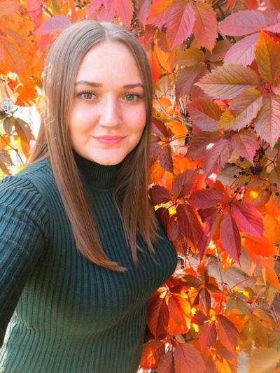 Розалия Мусина