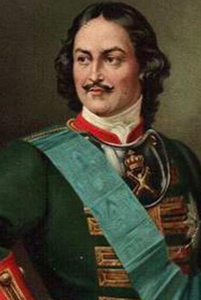 Петр Великий, Екатеринбург