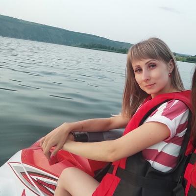 Olya Reul