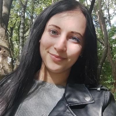 Наташа Кучер, Немиров