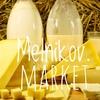 Фермерские продукты доставка Москва Троицк