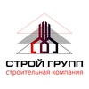Ремонт квартир и офисов «Строй Групп»| Сыктывкар