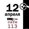 12.04 Олег Медведев | Брянск