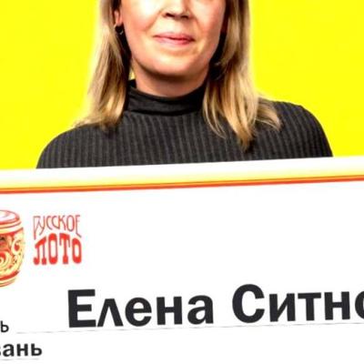 Есения Зубкова