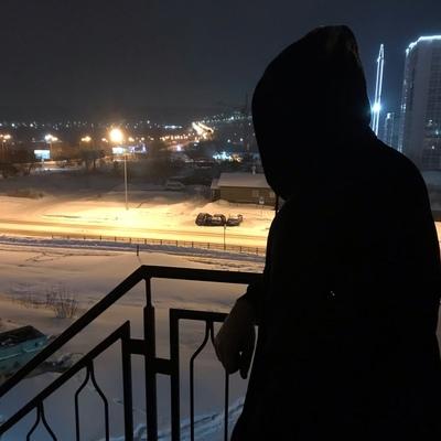Blek Respekt, Kemerovo