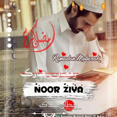 Noor Zia