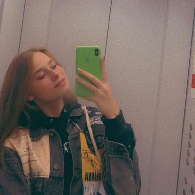 Полина' Высотская, Коломна