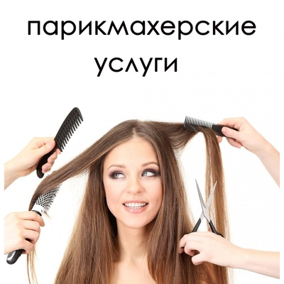 Екатерина Кошукова, Тобольск