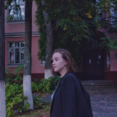 Дарья Князева, Мозырь