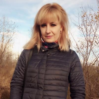Екатерина Сергеевна, Чита