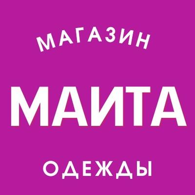 Шоу-Рум Маита, Омск