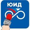 Пресс-центр ЮИД г. Вологда