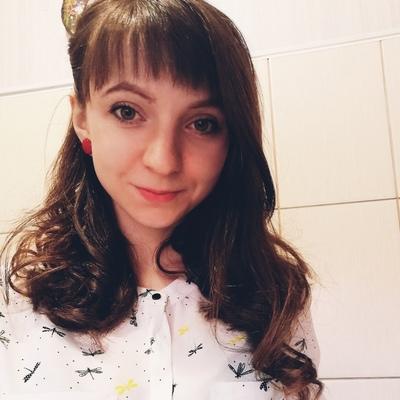 Наталья Митрофанова