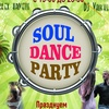 ZOUK & SOUL DANCE PARTY 29.05.2021(Сб)