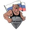 BAR-BEARS - Workout в Перми