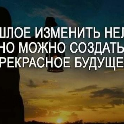 Уткир Джуманов