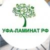 Уфа-ламинат.рф