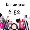 Юнус Содиков 6-52
