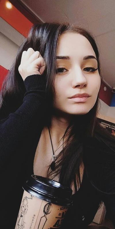 Lina Akimova