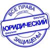 Юридический факультет СГУ