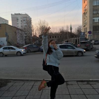 Алиса Валерьевна