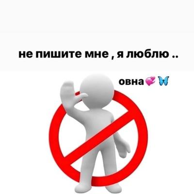 Юля Фролова