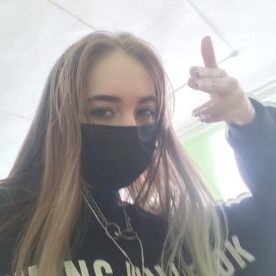Рина Павук