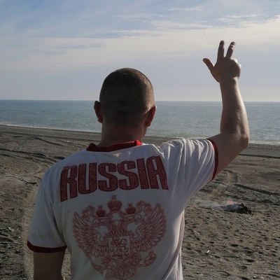 Kirill Igorevich, Бийск