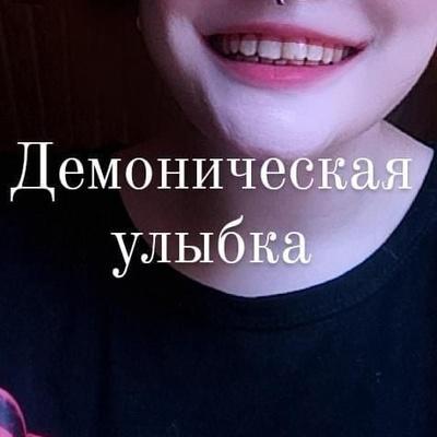 Ферлиссия Вернд, Екатеринбург
