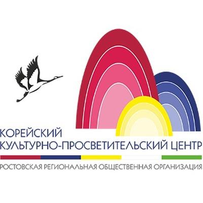 Дон-Янь Корейский-Культурно-Просветитель, Ростов-на-Дону